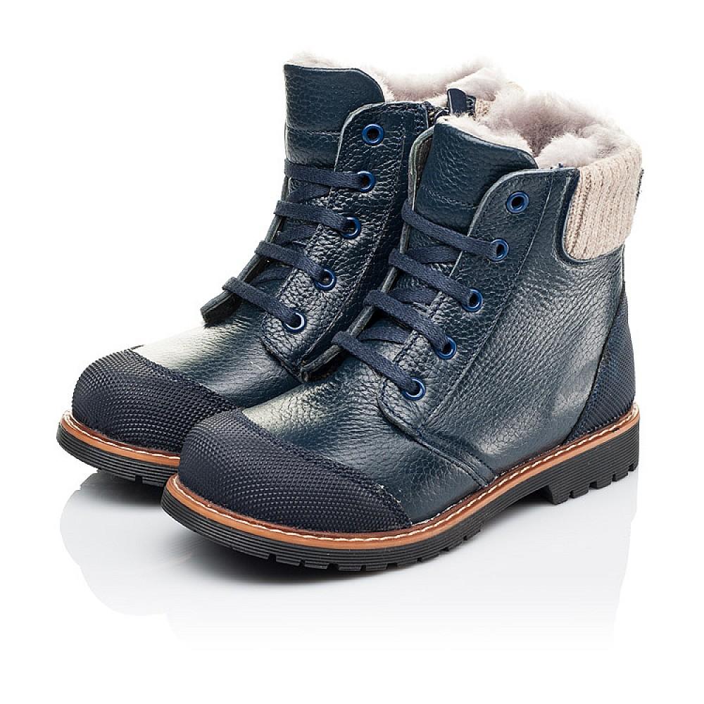 Детские зимние ботинки на меху Woopy Orthopedic синие для мальчиков натуральная кожа размер 21-36 (3877) Фото 3