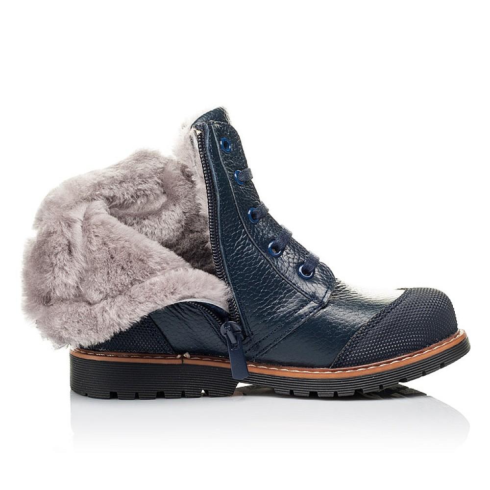 Детские зимние ботинки на меху Woopy Orthopedic синие для мальчиков натуральная кожа размер 21-36 (3877) Фото 5