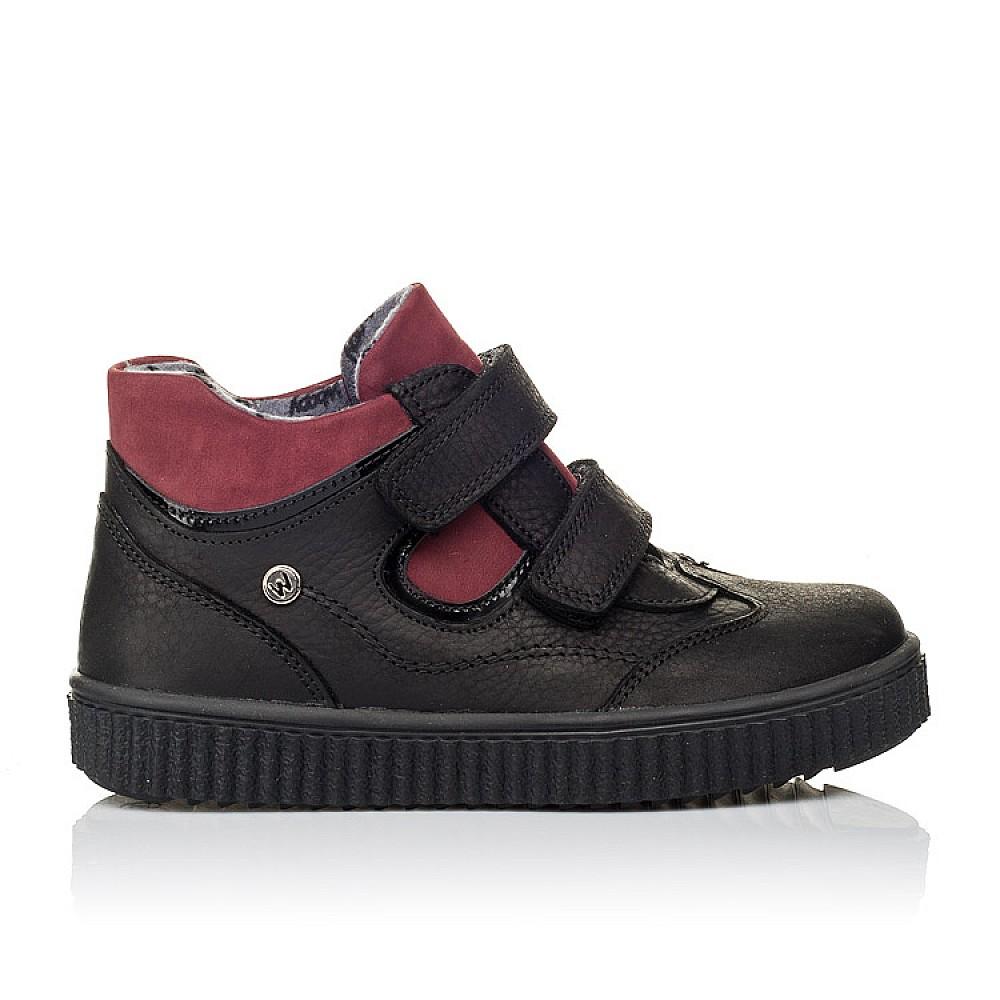 Детские демисезонные ботинки Woopy Orthopedic черные для мальчиков натуральный нубук размер 26-36 (3878) Фото 4