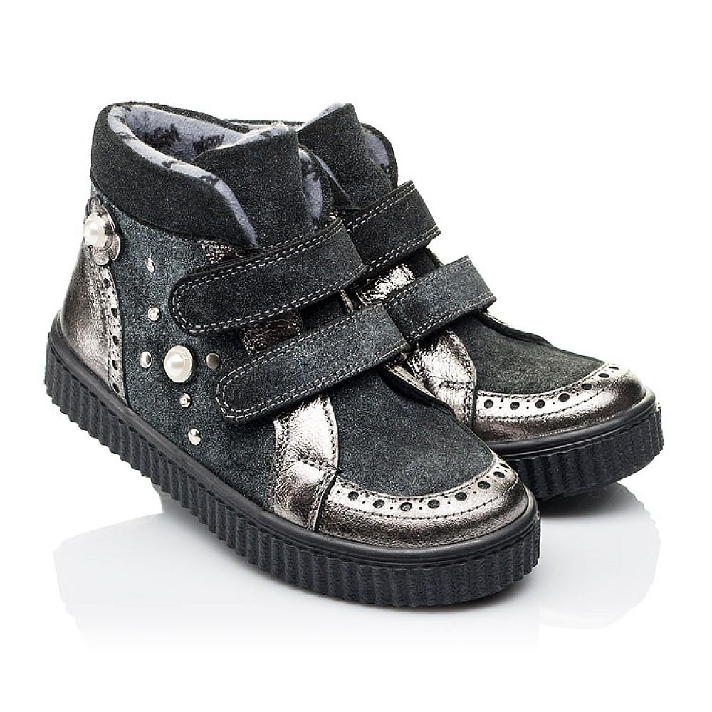 Детские демисезонные ботинки Woopy Orthopedic серые для девочек натуральная кожа, замша размер 26-36 (3879) Фото 1