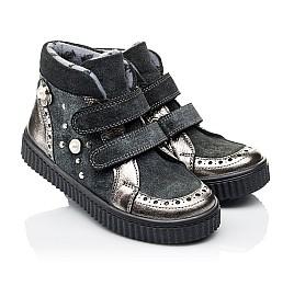 Детские демисезонные ботинки Woopy Orthopedic серые для девочек  натуральная кожа, замш размер 26-36 (3879) Фото 1