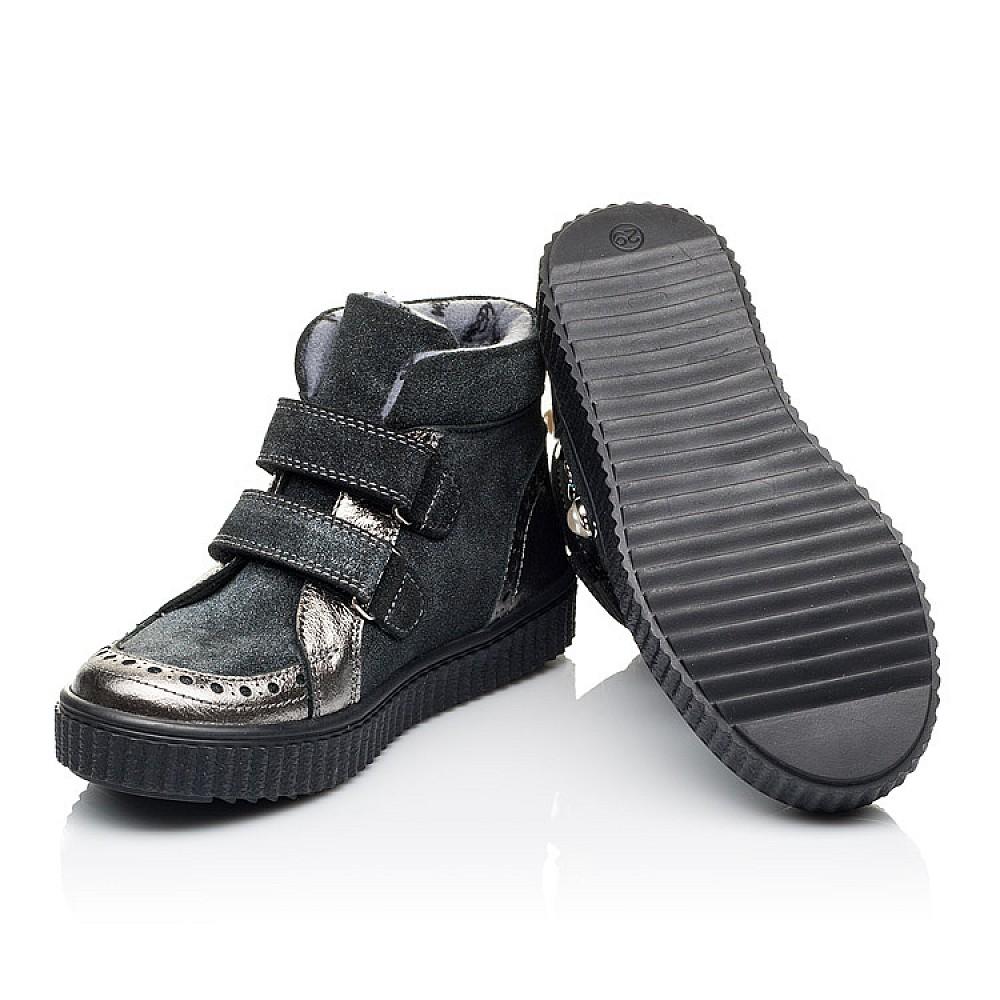 Детские демисезонные ботинки Woopy Orthopedic серые для девочек натуральная кожа, замша размер 26-36 (3879) Фото 2