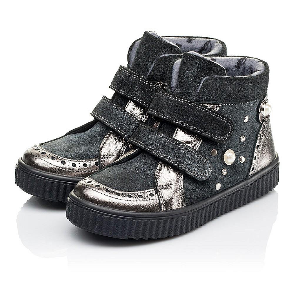 Детские демисезонные ботинки Woopy Orthopedic серые для девочек натуральная кожа, замша размер 26-36 (3879) Фото 3