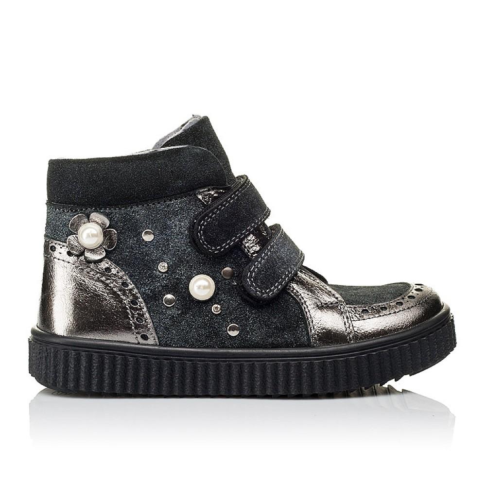 Детские демисезонные ботинки Woopy Orthopedic серые для девочек натуральная кожа, замша размер 26-36 (3879) Фото 4