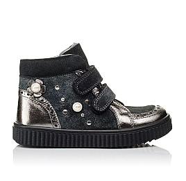 Детские демисезонные ботинки Woopy Orthopedic серые для девочек  натуральная кожа, замш размер 26-36 (3879) Фото 4