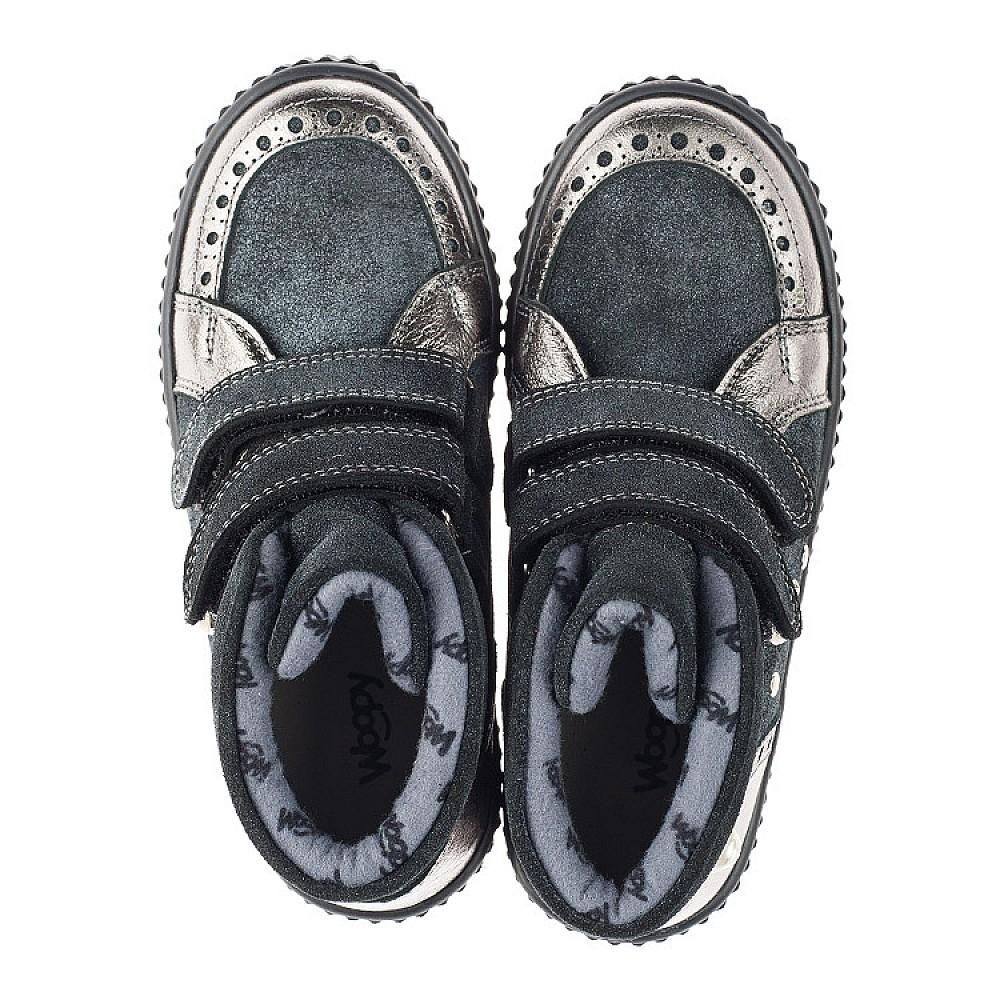 Детские демисезонные ботинки Woopy Orthopedic серые для девочек натуральная кожа, замша размер 26-36 (3879) Фото 5
