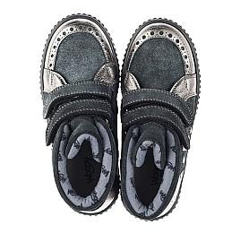 Детские демисезонные ботинки Woopy Orthopedic серые для девочек  натуральная кожа, замш размер 26-36 (3879) Фото 5