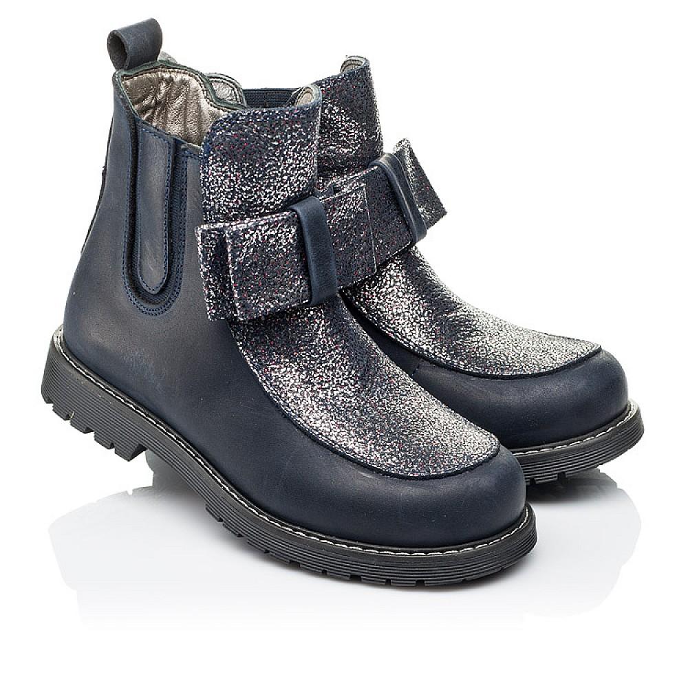 Детские демисезонные ботинки Woopy Orthopedic синие для девочек натуральная кожа размер 31-36 (3880) Фото 1