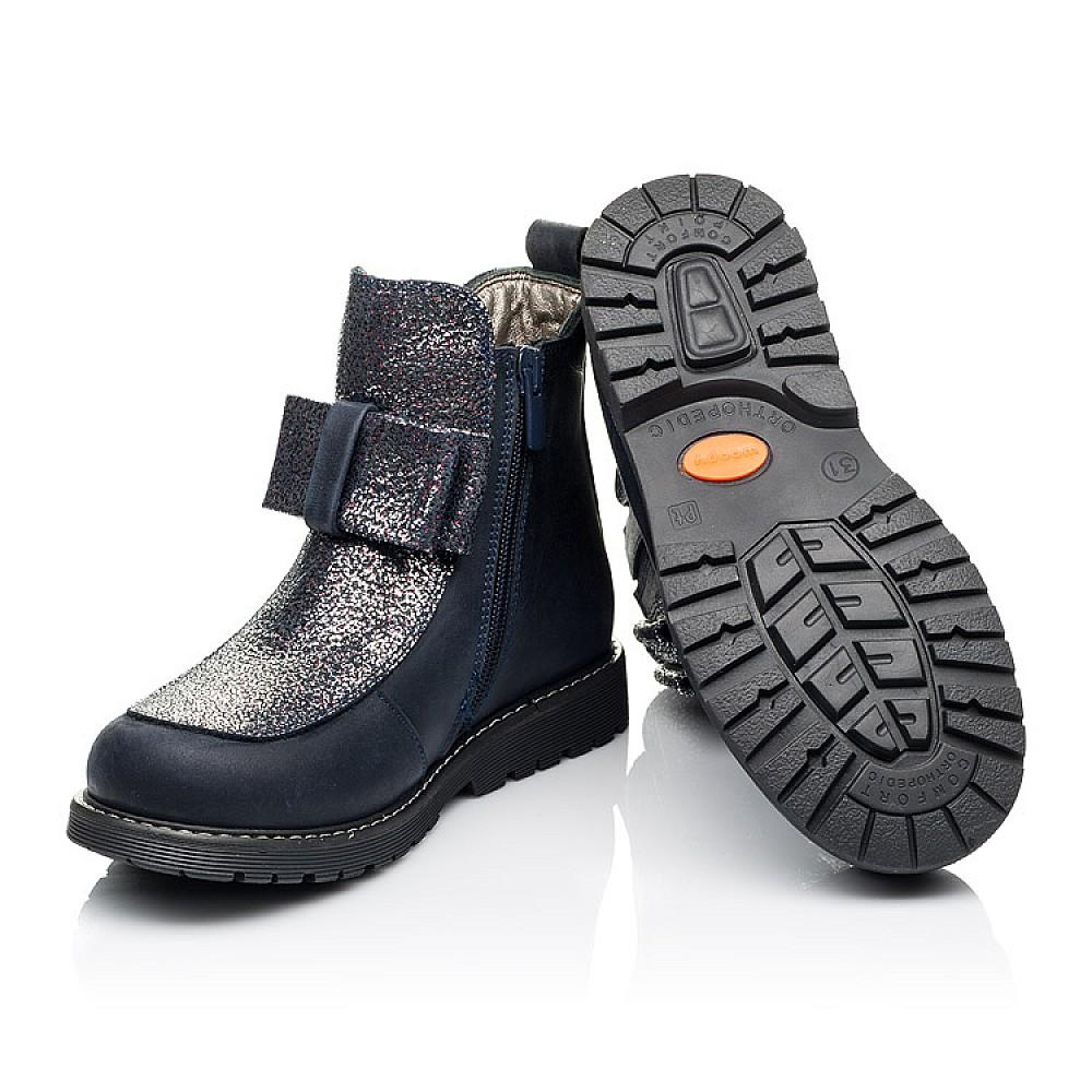 Детские демисезонные ботинки Woopy Orthopedic синие для девочек натуральная кожа размер 31-36 (3880) Фото 2