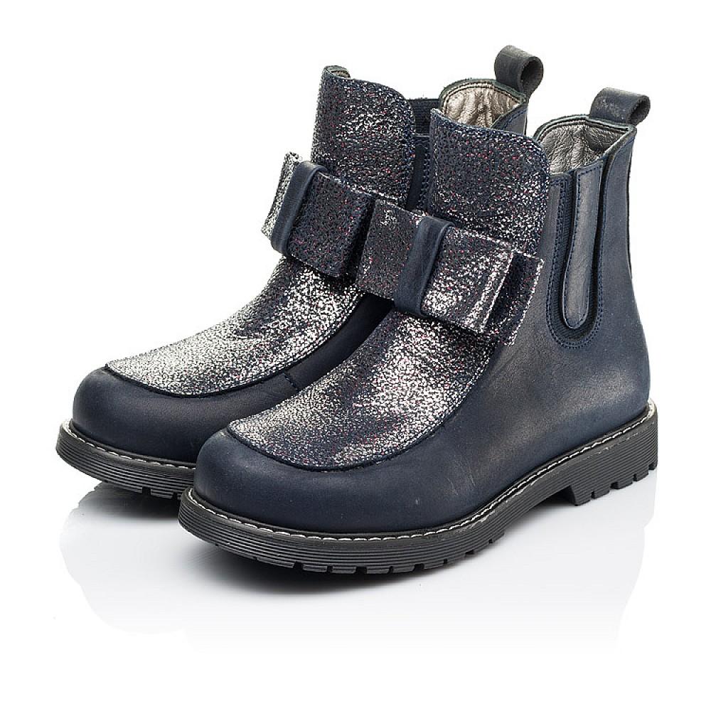 Детские демисезонные ботинки Woopy Orthopedic синие для девочек натуральная кожа размер 31-36 (3880) Фото 3