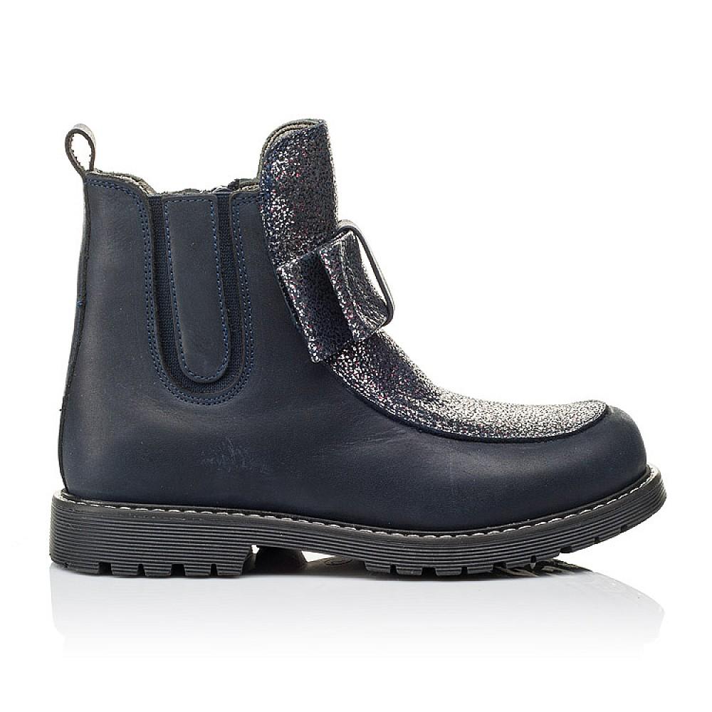 Детские демисезонные ботинки Woopy Orthopedic синие для девочек натуральная кожа размер 31-36 (3880) Фото 4