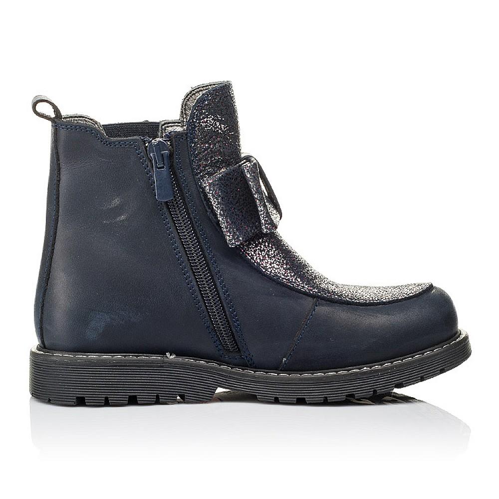 Детские демисезонные ботинки Woopy Orthopedic синие для девочек натуральная кожа размер 31-36 (3880) Фото 5