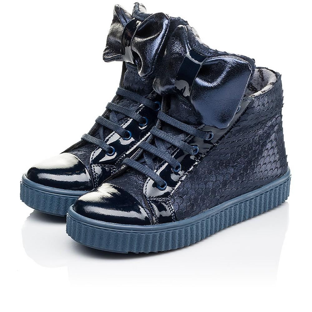 Детские демисезонные ботинки Woopy Orthopedic синие для девочек лаковая кожа, нубук размер 28-38 (3881) Фото 3