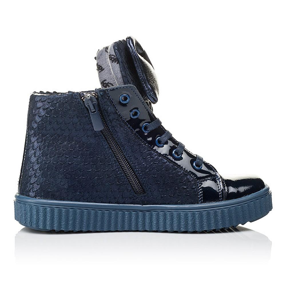 Детские демисезонные ботинки Woopy Orthopedic синие для девочек лаковая кожа, нубук размер 28-38 (3881) Фото 5
