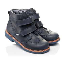 Детские демисезонные ботинки Woopy Orthopedic синие для мальчиков натуральный нубук размер 21-30 (3882) Фото 1