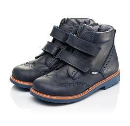 Детские демисезонные ботинки Woopy Orthopedic синие для мальчиков натуральный нубук размер 21-30 (3882) Фото 3