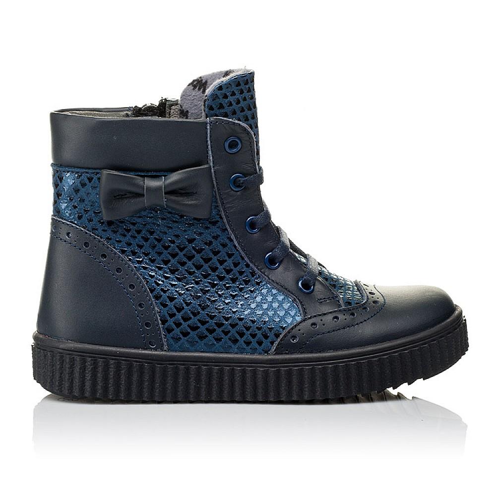 Детские демисезонные ботинки Woopy Orthopedic синие для девочек натуральная кожа и нубук размер 30-38 (3883) Фото 4