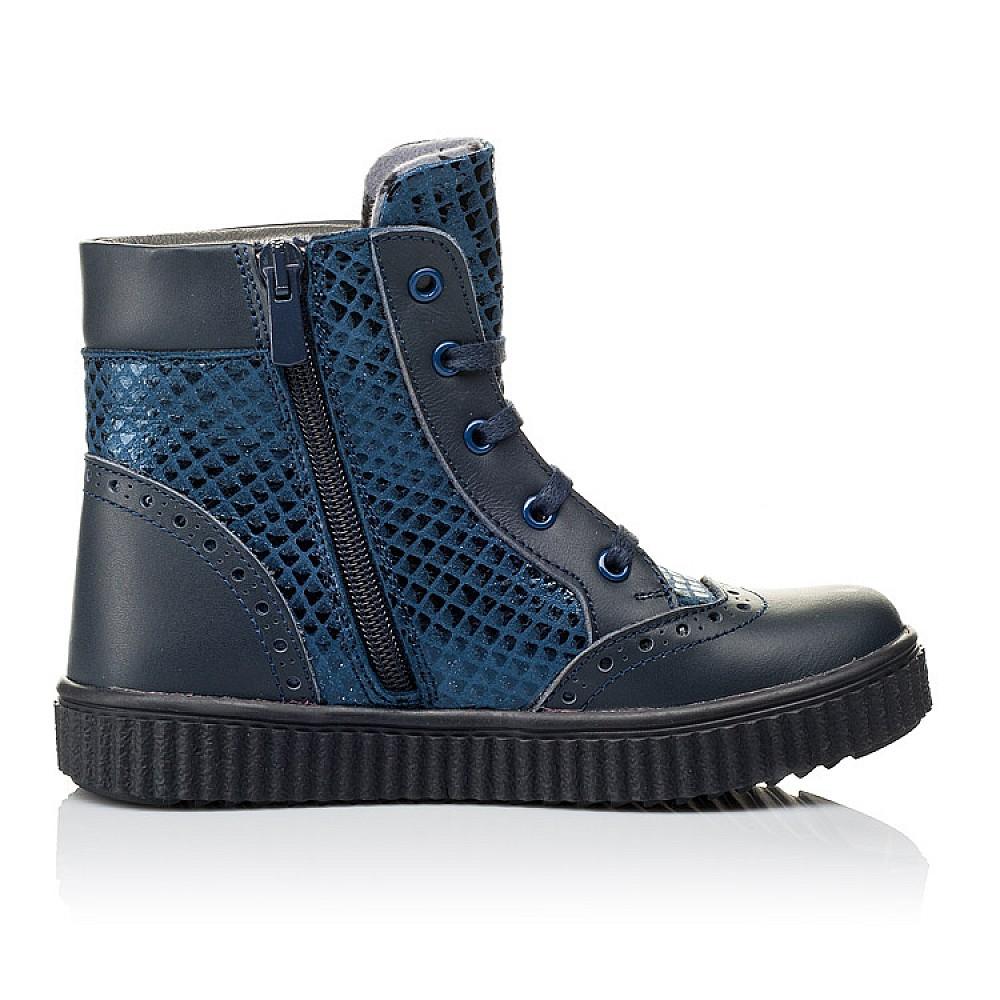 Детские демисезонные ботинки Woopy Orthopedic синие для девочек натуральная кожа и нубук размер 30-38 (3883) Фото 5