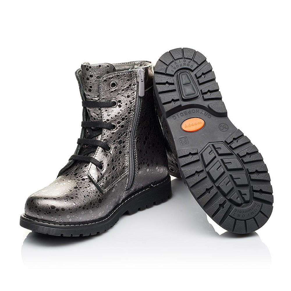 Детские зимние ботинки на меху Woopy Orthopedic серебряные для девочек натуральная кожа размер 26-36 (3884) Фото 2