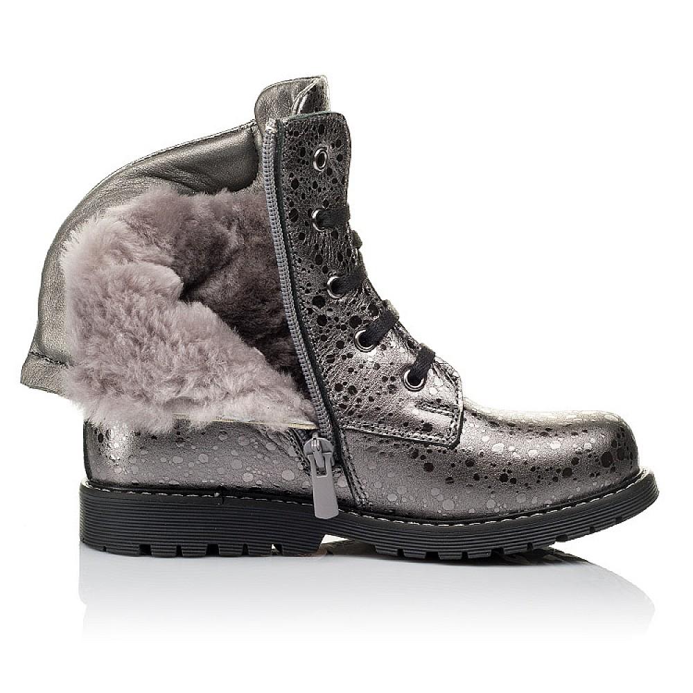Детские зимние ботинки на меху Woopy Orthopedic серебряные для девочек натуральная кожа размер 26-36 (3884) Фото 5