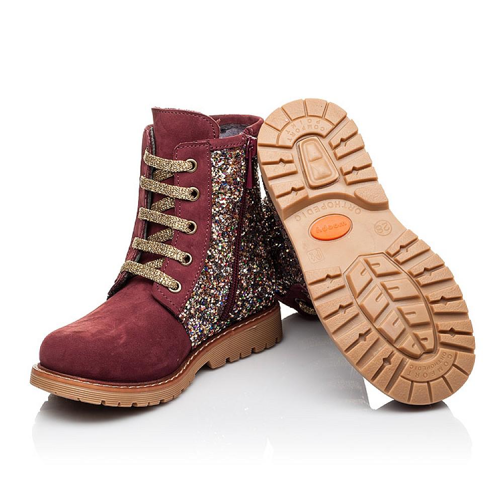 Детские демисезонные ботинки Woopy Orthopedic бордовые для девочек натуральный нубук и искусственный материал размер 24-33 (3885) Фото 2
