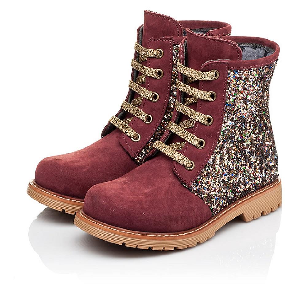 Детские демисезонные ботинки Woopy Orthopedic бордовые для девочек натуральный нубук и искусственный материал размер 24-33 (3885) Фото 3