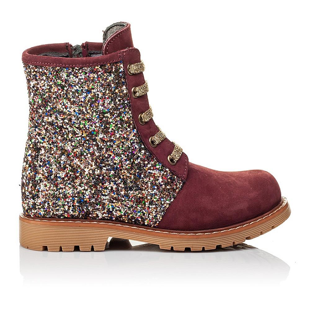 Детские демисезонные ботинки Woopy Orthopedic бордовые для девочек натуральный нубук и искусственный материал размер 24-33 (3885) Фото 4