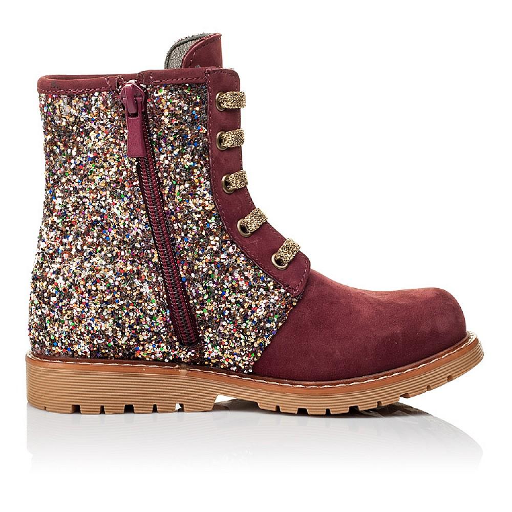 Детские демисезонные ботинки Woopy Orthopedic бордовые для девочек натуральный нубук и искусственный материал размер 24-33 (3885) Фото 5