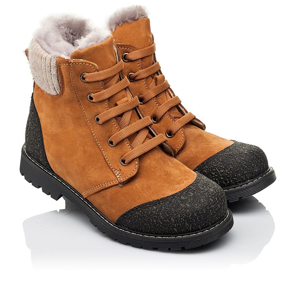 Детские зимние ботинки на меху Woopy Orthopedic рыжие для мальчиков натуральный нубук размер 24-36 (3887) Фото 1