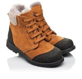 Детские зимние ботинки на меху Woopy Orthopedic рыжие для мальчиков натуральный нубук размер 25-31 (3887) Фото 1