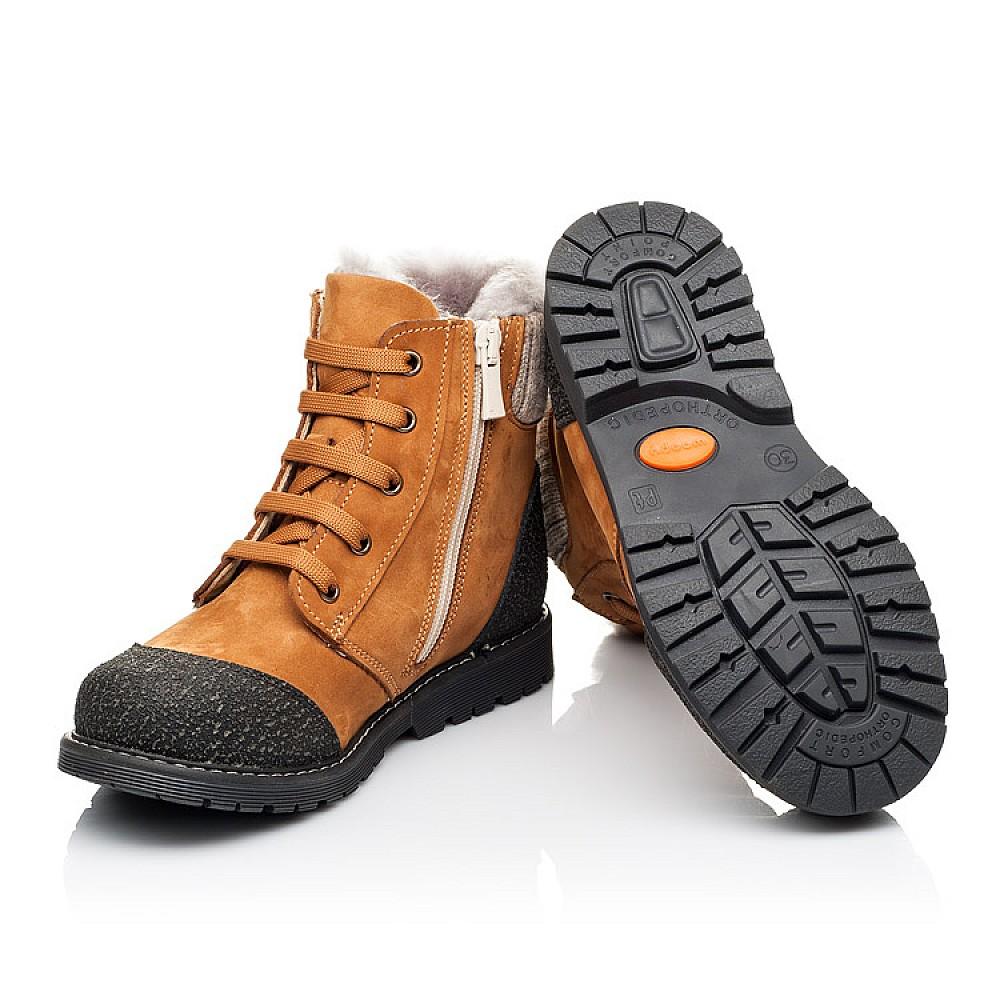 Детские зимние ботинки на меху Woopy Orthopedic рыжие для мальчиков натуральный нубук размер 24-36 (3887) Фото 2