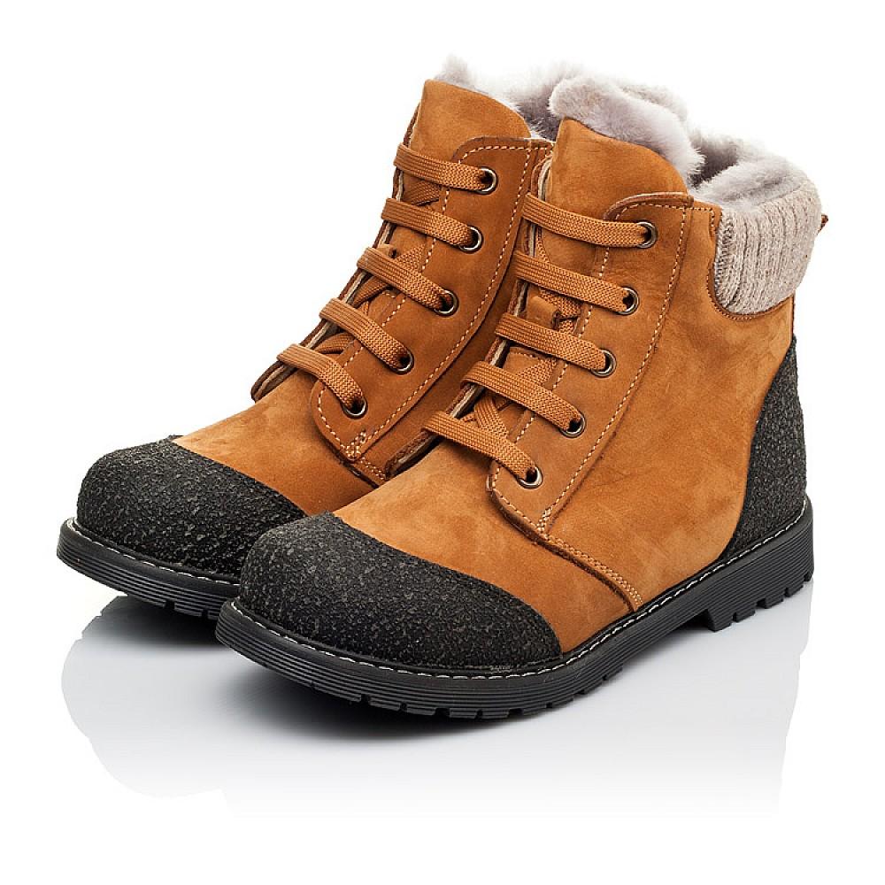 Детские зимние ботинки на меху Woopy Orthopedic рыжие для мальчиков натуральный нубук размер 24-36 (3887) Фото 3