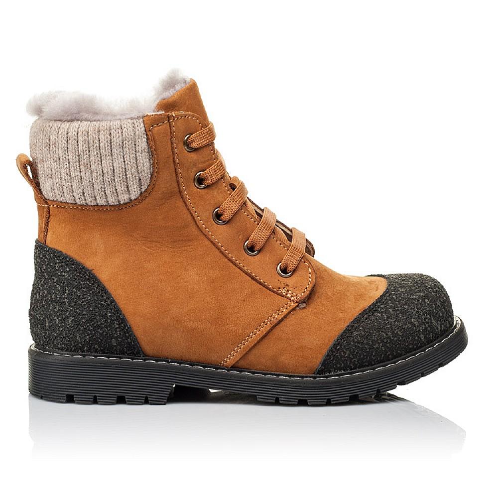 Детские зимние ботинки на меху Woopy Orthopedic рыжие для мальчиков натуральный нубук размер 24-36 (3887) Фото 4