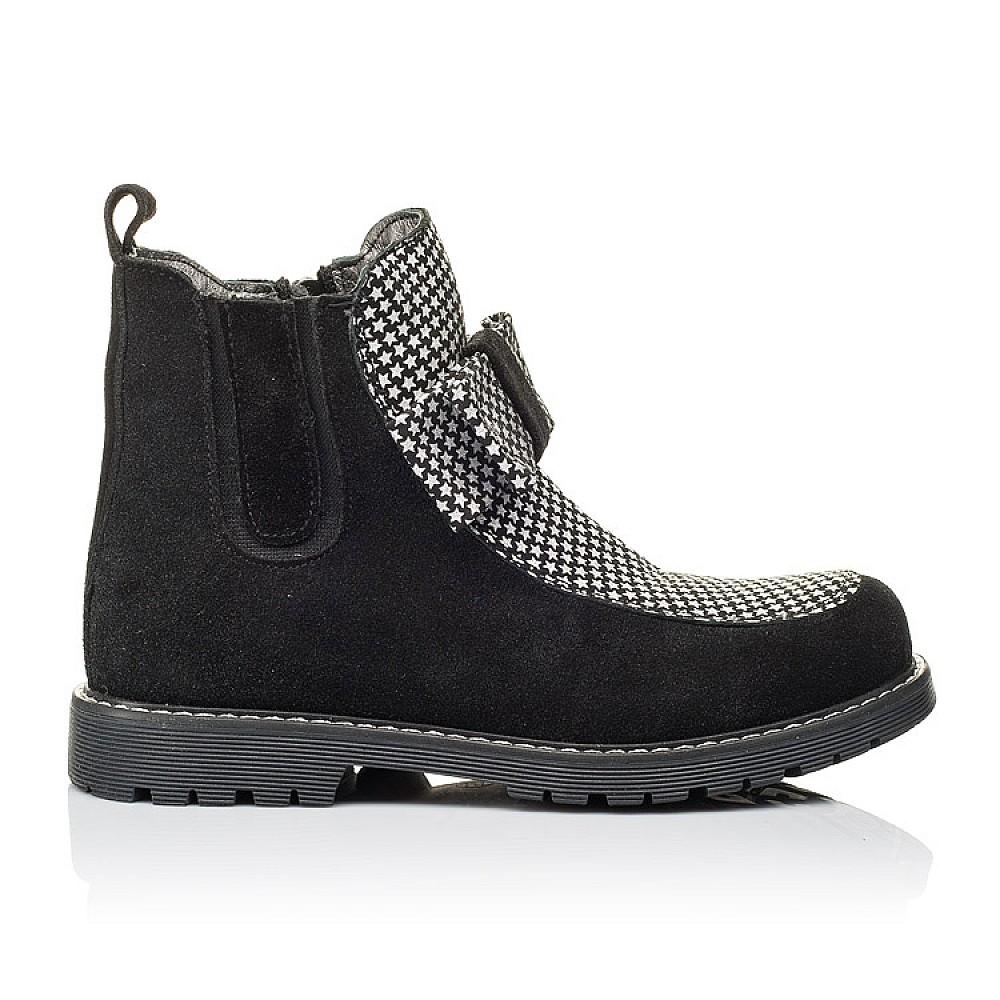 Детские демисезонные ботинки Woopy Orthopedic черные для девочек натуральная замша размер 32-38 (3889) Фото 4