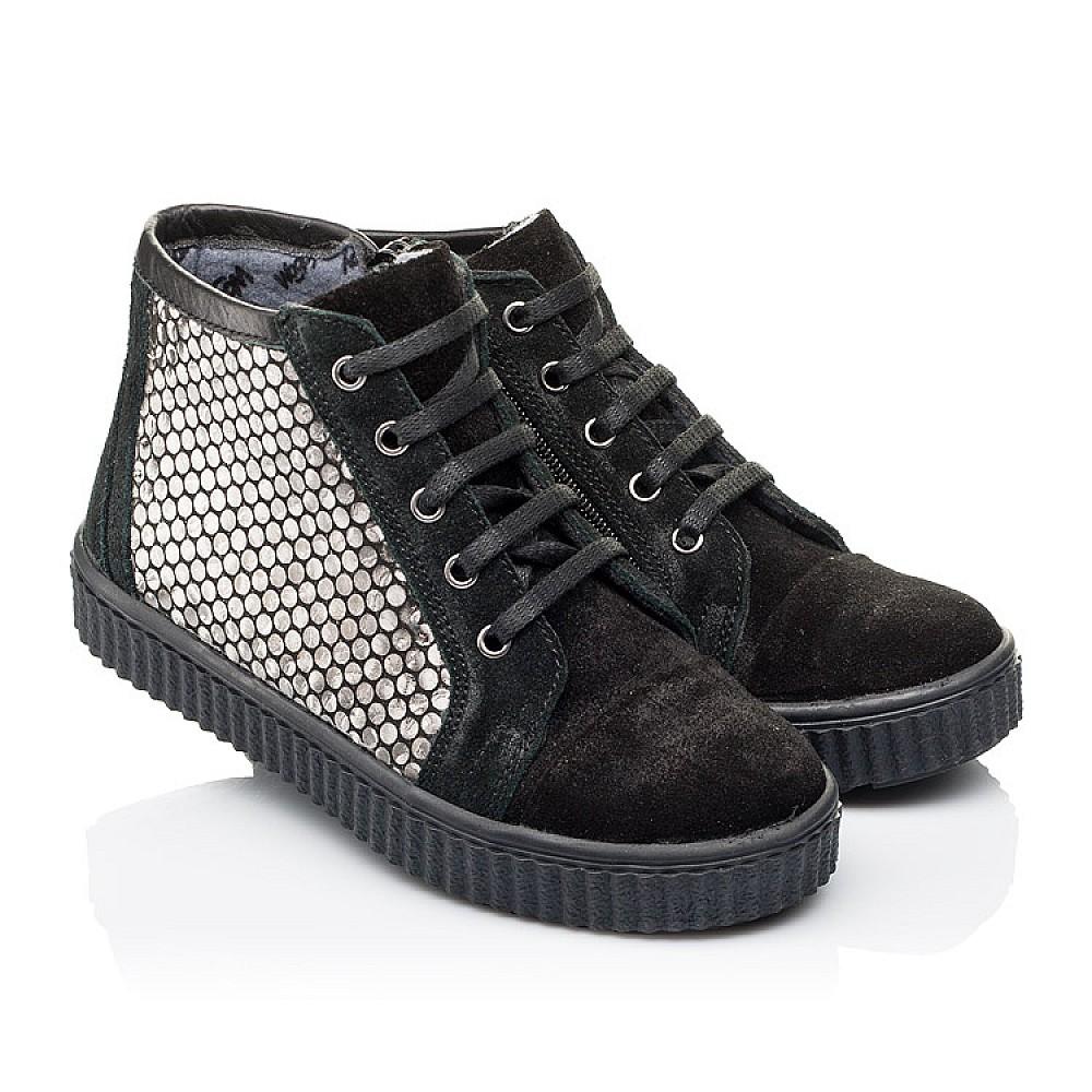 Детские демисезонные ботинки Woopy Orthopedic черные для девочек натуральная замша размер 30-40 (3890) Фото 1