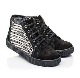 Детские демисезонные ботинки Woopy Orthopedic черные для девочек натуральный замш размер 30-40 (3890) Фото 1