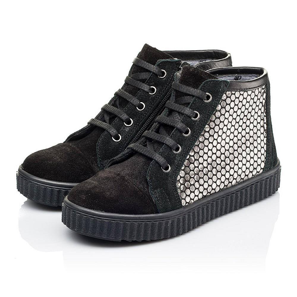 Детские демисезонные ботинки Woopy Orthopedic черные для девочек натуральная замша размер 30-40 (3890) Фото 3
