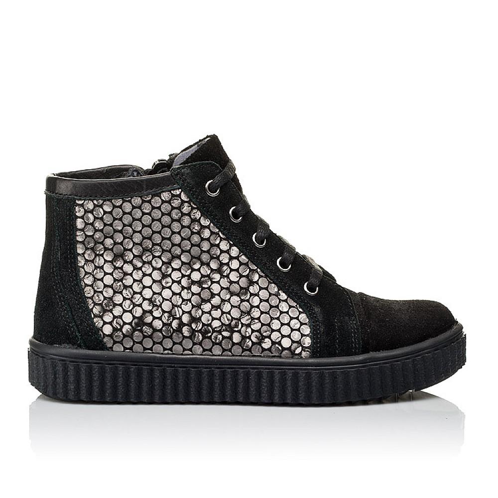 Детские демисезонные ботинки Woopy Orthopedic черные для девочек натуральная замша размер 30-40 (3890) Фото 4