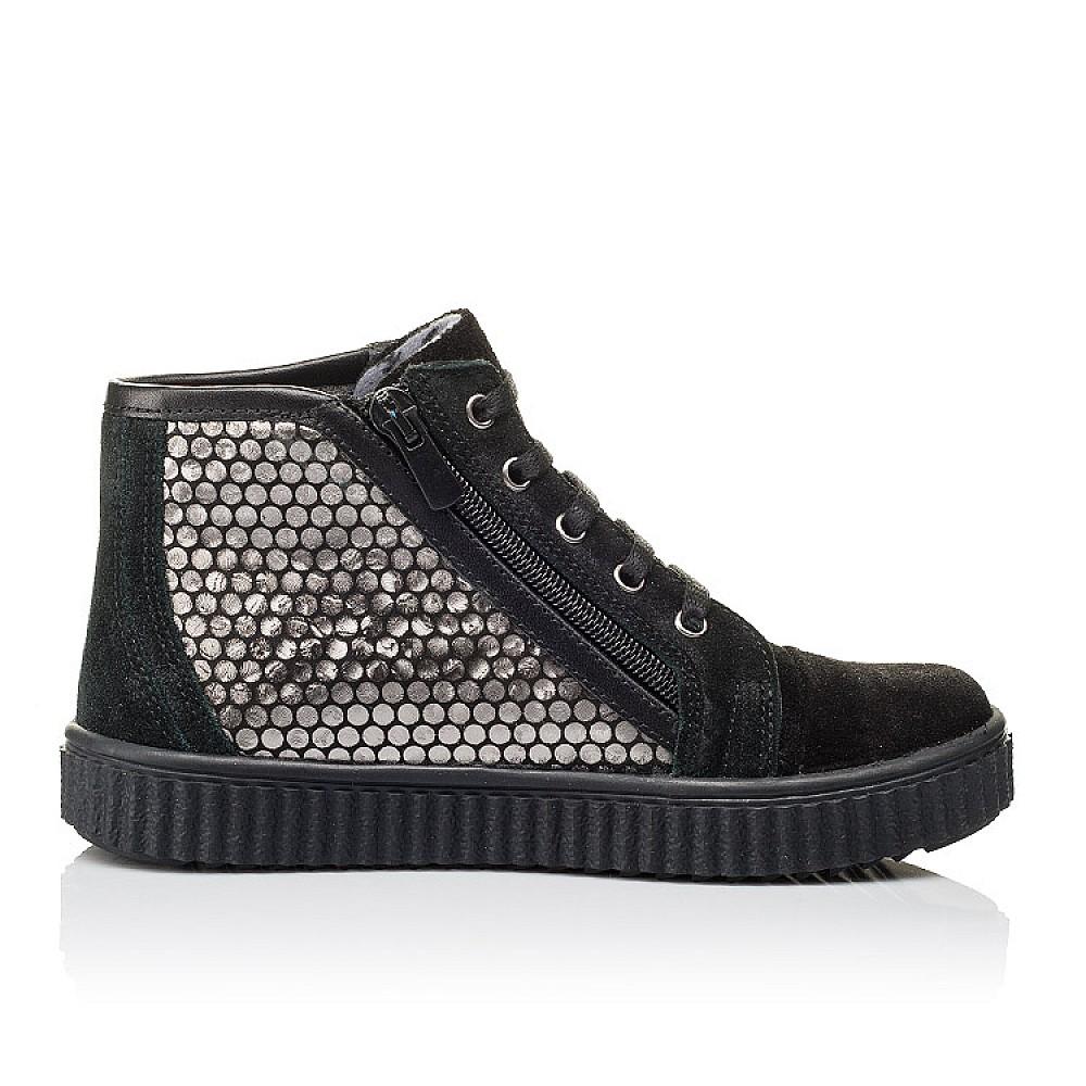 Детские демисезонные ботинки Woopy Orthopedic черные для девочек натуральная замша размер 30-40 (3890) Фото 5