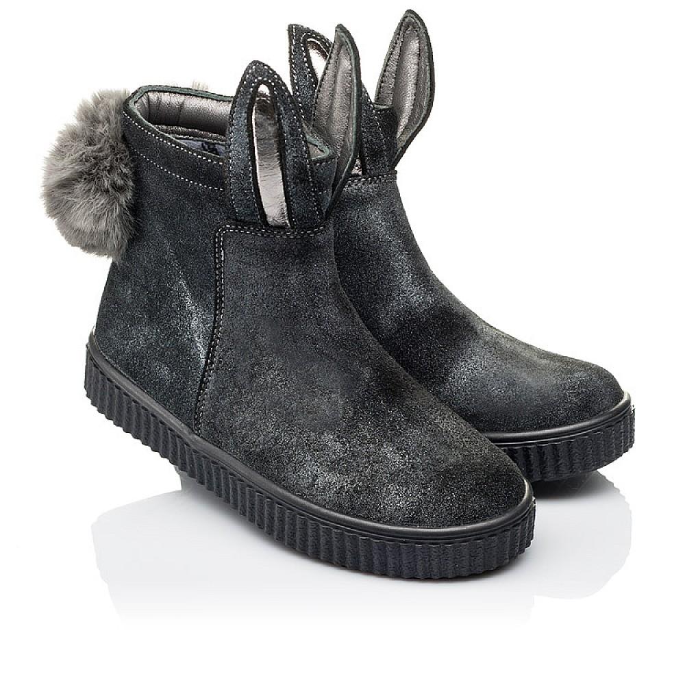 Детские демисезонные ботинки Woopy Orthopedic серые для девочек натуральная замша размер 23-33 (3891) Фото 1