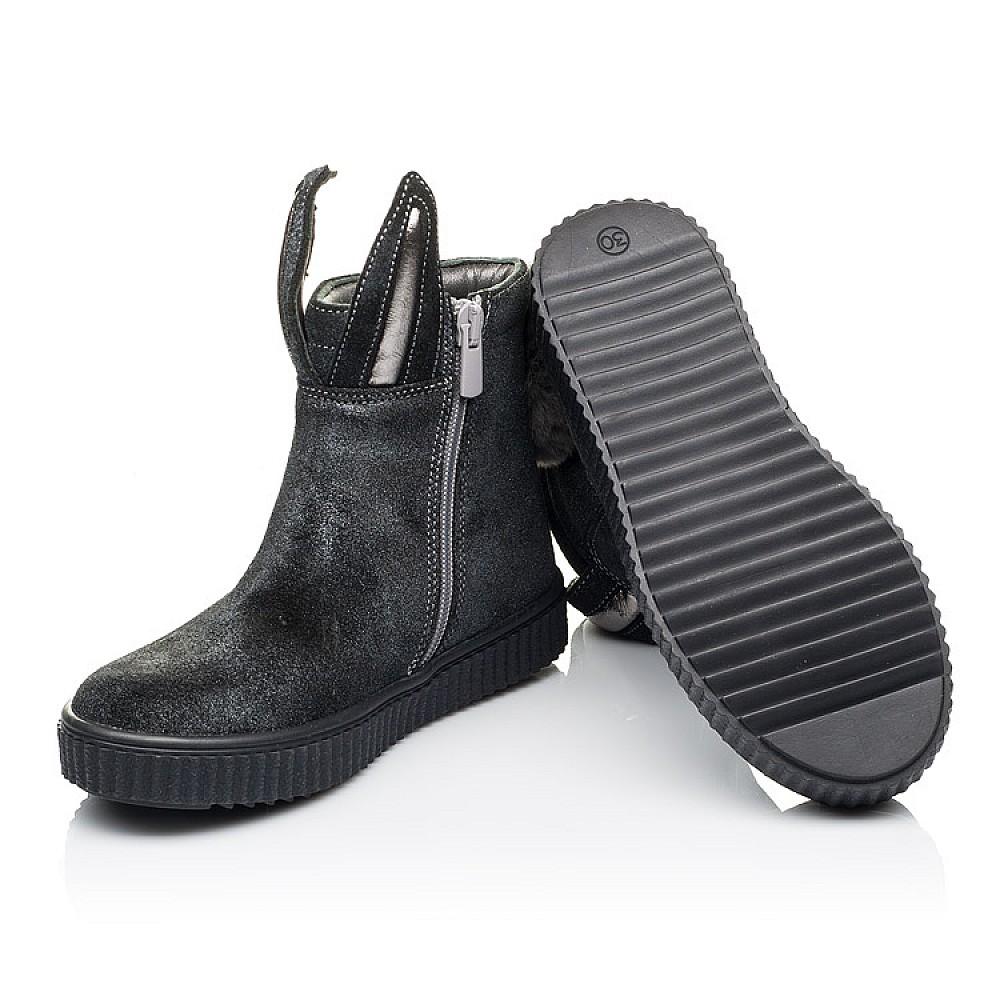 Детские демисезонные ботинки Woopy Orthopedic серые для девочек натуральная замша размер 23-33 (3891) Фото 2