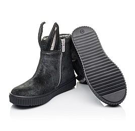 Детские демисезонные ботинки Woopy Orthopedic серые для девочек натуральный замш размер 23-33 (3891) Фото 2