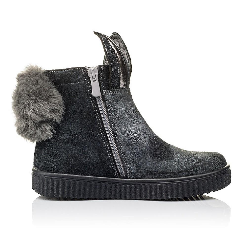Детские демисезонные ботинки Woopy Orthopedic серые для девочек натуральная замша размер 23-33 (3891) Фото 5