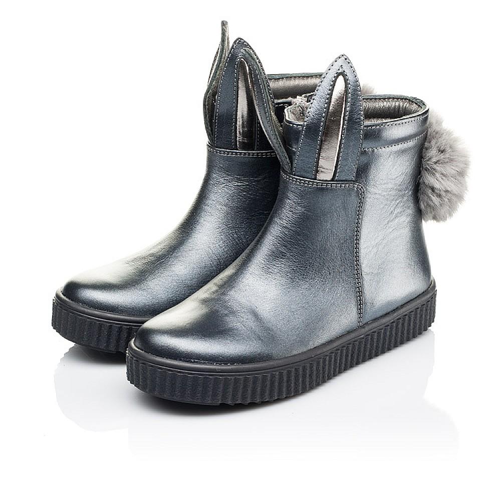 Детские демисезонные ботинки Woopy Orthopedic серые для девочек натуральная кожа размер 23-33 (3892) Фото 3