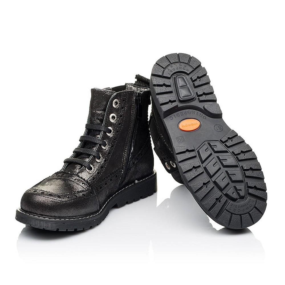 Детские демисезонные ботинки Woopy Orthopedic серебряные для девочек натуральная кожа размер 26-40 (3893) Фото 2