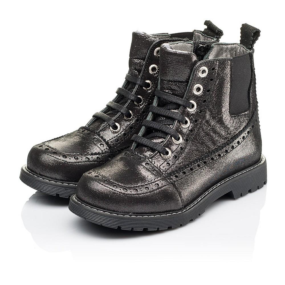 Детские демисезонные ботинки Woopy Orthopedic серебряные для девочек натуральная кожа размер 26-40 (3893) Фото 3