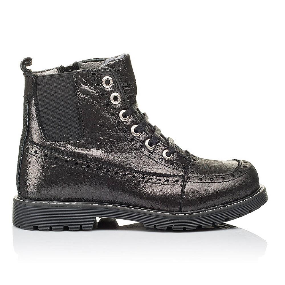 Детские демисезонные ботинки Woopy Orthopedic серебряные для девочек натуральная кожа размер 26-40 (3893) Фото 4