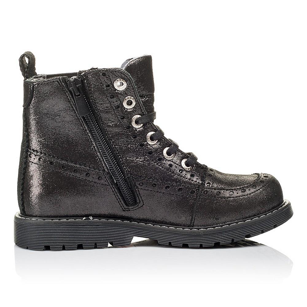 Детские демисезонные ботинки Woopy Orthopedic серебряные для девочек натуральная кожа размер 26-40 (3893) Фото 5