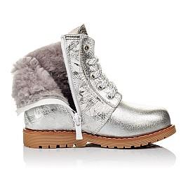 Детские зимние ботинки на меху Woopy Orthopedic серебряные для девочек натуральная кожа размер 25-30 (3896) Фото 5