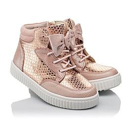 Детские демисезонные ботинки Woopy Orthopedic бежевые для девочек натуральный нубук размер 25-33 (3898) Фото 1